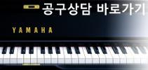 piano_banner3.jpg